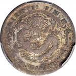 吉林省造光绪元宝库平七分二釐银币。 CHINA. Kirin. 7.2 Candareens (10 Cents), ND (1898). PCGS VF-30.