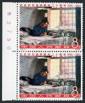1965年纪115抗战胜利二十周年纪念新票双连1套,带边纸,第一枚边纸带数字,原胶,颜色鲜豔,齿孔完整,上中品。 China  Peoples Republic  Peoples Republic I