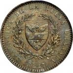 COLOMBIA. 1847 pattern 8 Reales. Bogotá mint. Restrepo P22. Bronze. SP-62 BN (PCGS).