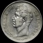 FRANCE Charles X シャルル10世(1824~30) 5Francs 1829MA  返品不可 要下见 Sold as is No returns VF