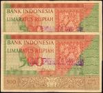 1952年印尼银行500盾。INDONESIA. Bank Indonesia. 500 Rupiah, 1952. P-47. Fine.