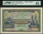 National Bank of Egypt, an obverse and reverse uniface proof 」100, ND (type of 1921), blue and green