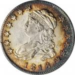 1818 Capped Bust Quarter. B-2. Rarity-1. MS-65 (PCGS).