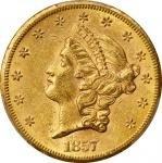 1857-S Liberty Head Double Eagle. AU-58 (PCGS). CAC.