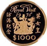 1975年香港一仟圆。皇家访问。伦敦造币厂。HONG KONG. 1000 Dollars, 1975. London Mint. NGC PROOF-69 Ultra Cameo.