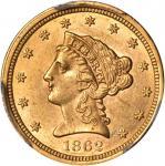 1862 Liberty Quarter Eagle. MS-61 (PCGS).