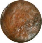 湖南省造双旗嘉禾当十 NGC AU 58  CHINA. Hunan 20 Cash, 1920.