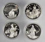 1989年中国杰出历史人物(第6组)纪念银币22克全套4枚 完未流通