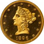 1896 Liberty Head Eagle. JD-1, the only known dies. Rarity-5+. Proof-65 Cameo (NGC).