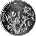 1995年熊猫纪念银币1盎司戏竹-短竹子 PCGS MS 69