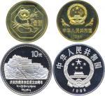 1985年庆祝西藏自治区成立20周年纪念1元圆角边普制等一组2枚 完未流通