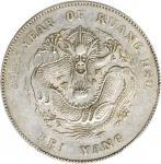北洋造光绪34年七钱二分普通 PCGS AU Details  CHINA. Chihli (Pei Yang). 7 Mace 2 Candareens (Dollar), Year 34 (190