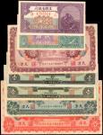 不同面值,年份直隶省银行纸币一组。七张。 CHINA--PROVINCIAL BANKS. Lot of (7). Provincial Bank of Chihli. Mixed Denominat