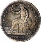 1876-S Trade Dollar. Type I/II. AU-50 (PCGS).