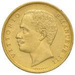 Savoy Coins;Vittorio Emanuele III (1900-1946) 20 Lire 1903 - Nomisma 1074 AU RR Un minimo segnetto s