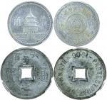 中国钱币二枚一组,包括1942年联合准备银行一角及安南1905年1/600p,分别评PCGS MS65及MS64