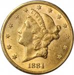 1884-CC自由帽双鹰金币 PCGS AU 58