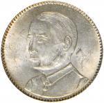 民国十八年广东省造壹毫银币。 (t) CHINA. Kwangtung. 10 Cents, Year 18 (1929). PCGS MS-63.