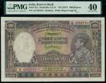 Reserve Bank of India, 1000 rupees, Bombay, ND (c.1938), serial number A/3 693755, purple and multic
