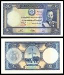 Afghanistan. Bank of Afghanistan. 50 Afghanis. SH1318(1939). P-25a. Blue and multicolor. King Muhamm