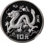 CHINA. 10 Yuan, 1988. Lunar Series, Year of the Dragon. NGC PROOF-69 ULTRA CAMEO.