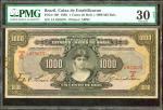 BRAZIL. Republica Dos Estados Unidos Do Brasil. 1 Conto de Reis = 1000 Mil Reis, 1926. P-109. PMG Ve