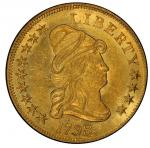 1798/7 Capped Bust Right Eagle. Bass Dannreuther-1. Rarity-4+. Stars 9x4. Mint State-62+ (PCGS).
