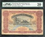 1958年有利银行100元,编号107189,PMG 20,有书写