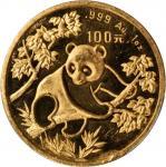 1992年熊猫纪念金币1盎司 PCGS MS 62