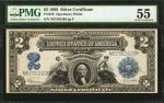 Lot of (2) Fr. 258. 1899 $2 Silver Certificate. PMG About Uncirculated 55.