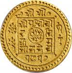 1895年尼泊尔2托拉斯金币。NEPAL. 2 Tolas (4 Mohars), SE 1817 (1895). Prithvi Bir Bikram. PCGS AU-58 Gold Shield