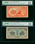 1948-49年中国人民银行一版人民币100元2枚一组,包括(红轮船)和(蓝北海桥),编号VI X VIII 49724177及X VI VIII 579581,均评PMG64