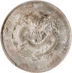 江南省造甲辰七钱二分普通 PCGS UNC Details CHINA. Kiangnan. 7 Mace 2 Candareens (Dollar), CD (1904).