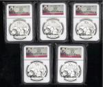 2013年熊猫纪念银币1盎司 NGC MS 70