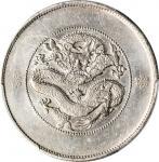 云南省造光绪元宝七钱二分困龙 PCGS XF Details CHINA. Yunnan. 7 Mace 2 Candareens (Dollar), ND (1911)