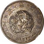 明治十四年一圆银币。