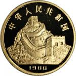 1988年戊辰(龙)年生肖纪念金币8克 完未流通
