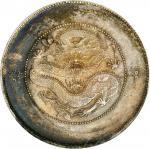 云南省造光绪元宝七钱二分银币。 (t) CHINA. Yunnan. 7 Mace 2 Candareens (Dollar), ND (1911). PCGS Genuine--Tooled, AU