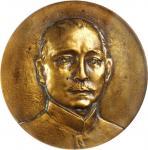 民国18年孙中山先生安葬纪念大铜章 PCGS AU Details CHINA. Sun Yat-sen Memorial Brass Medal, Year 18 (1929)