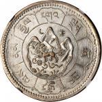 西藏狮图金币 NGC MS 61