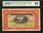 1941年香港有利银行拾圆。HONG KONG. Mercantile Bank of India Limited. 10 Dollars, 1941. P-236e. PMG Very Fine 3