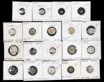 MIXED LOTS. Group of Mixed Silver Denominations (19 Pieces). Grade Range: FINE to CHOICE VERY FINE.