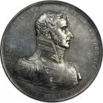 1813 Captain Stephen Decatur, Jr. / USS United States vs. HMS Macedonian. Original. Silver. 64.9 mm.