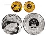 12049   2009年己酉年牛纪念金银套币一套两枚,金币为1/10盎司,银币为1盎儿,完全未使用,带原盒及证书