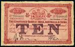 1929年印度新金山中国汇理银行上海拾圆