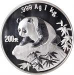 1999年熊猫纪念银币1公斤 NGC PF 69 CHINA. 200 Yuan (Kilo), 1999. Panda Series