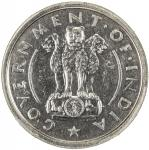 India - Republic & Miscellaneous,INDIA: 1 rupee, 1950(b), KM-574, NGC graded Proof 65.