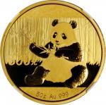 2017年熊猫纪念金币50克 NGC PF 70