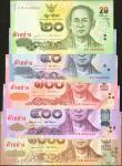 2010-17年泰国政府20 to 1000 铢。样票。ปี2010-17รัฐบาลไทย 20,50,100,500,1000 บาท 5 ใบชุด,แบงค์ตัวอย่าง。