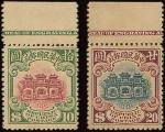 1923-33年北京第二次印刷帆船票, 由半分至二十圆全套二十四枚, 皆带版铭上边纸, 保留部份或大部份原胶. 有些票带褐色及斑痕. 陈目249-272.China 1913-33 Junk Issu